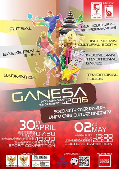 Ganesa - 1
