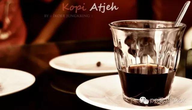 Kopi_aceh
