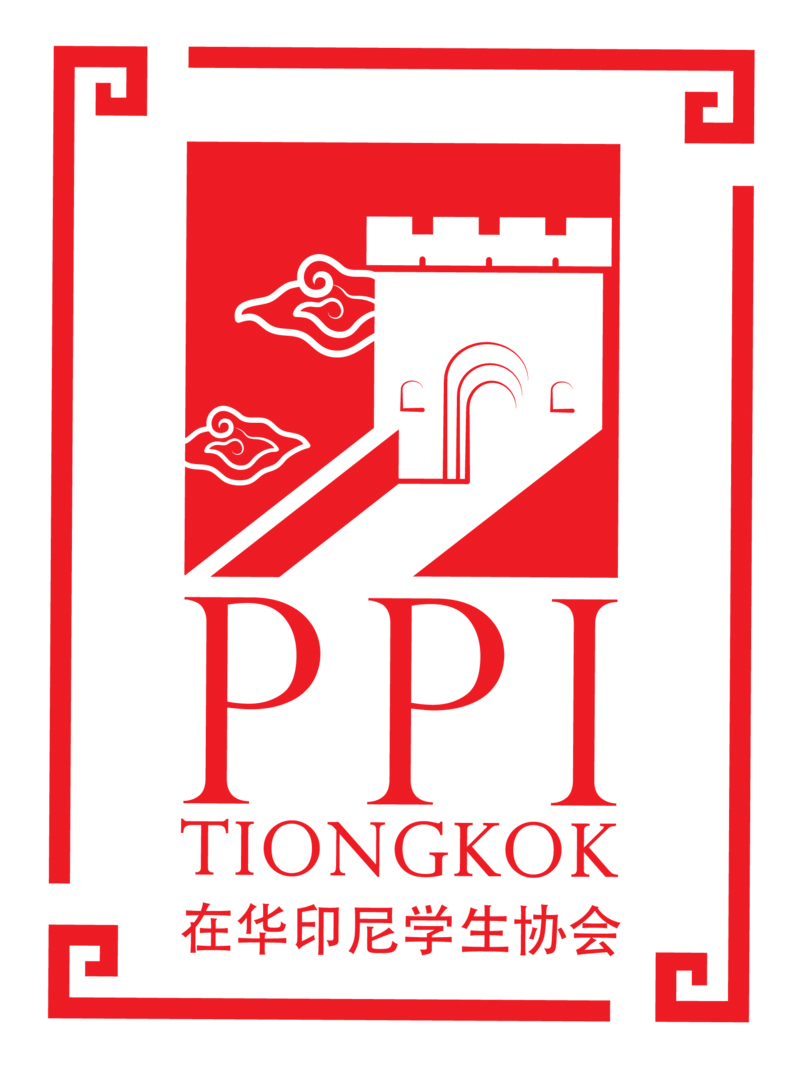 PPI Tiongkok