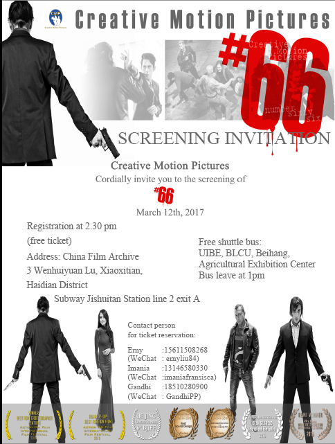 Creative motion pictures screening invitations