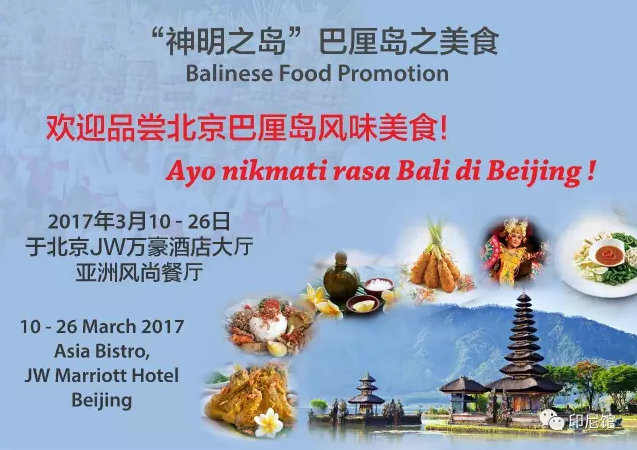 Balinese Food Promotion
