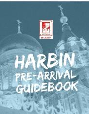 Harbin Pre-Arrival Guidebook
